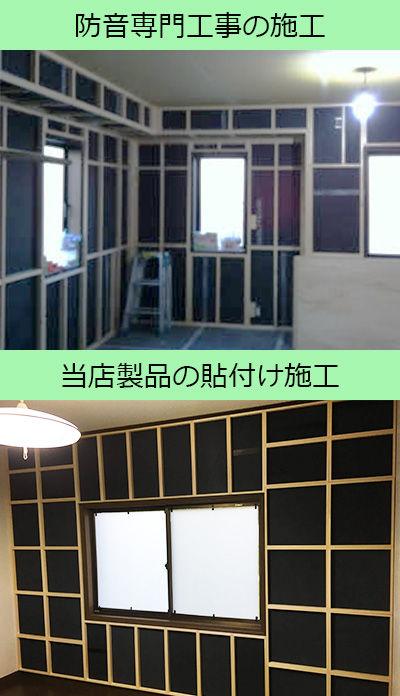 wall_hikaku_02.jpg