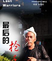 The Last Warriors.jpg