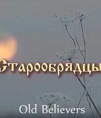 OldBelievers.png