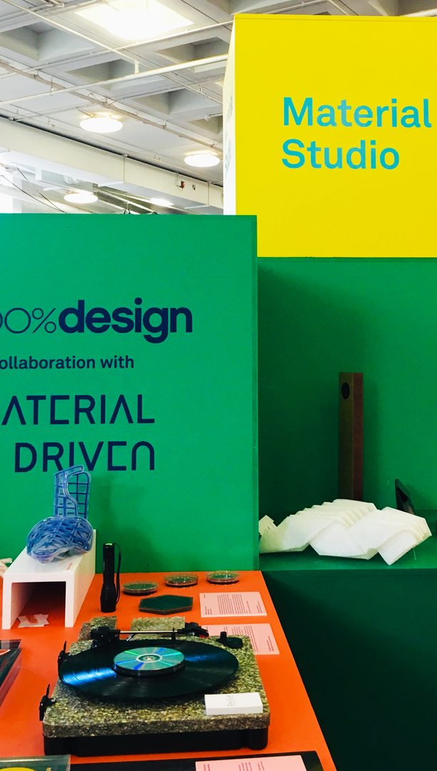 Design London (100% Design)
