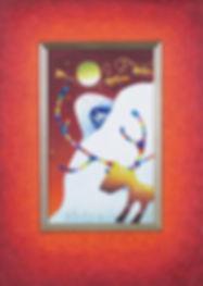 カラフルホーンⅡ.JPG