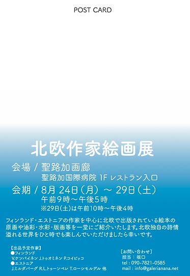 スクリーンショット 2020-08-20 19.41.04.png