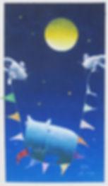 満月の綱渡り(絵のみ).jpg