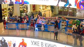 "Новогодний маркет в ТРЦ ""АТРИУМ"""