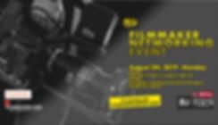 FilmmakerNetworkingEventAug.png
