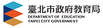 Department of Education, Taipei City Gov