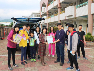 Taitung Missions Trip