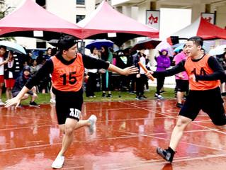 Kuei Shan Sports Day 2018