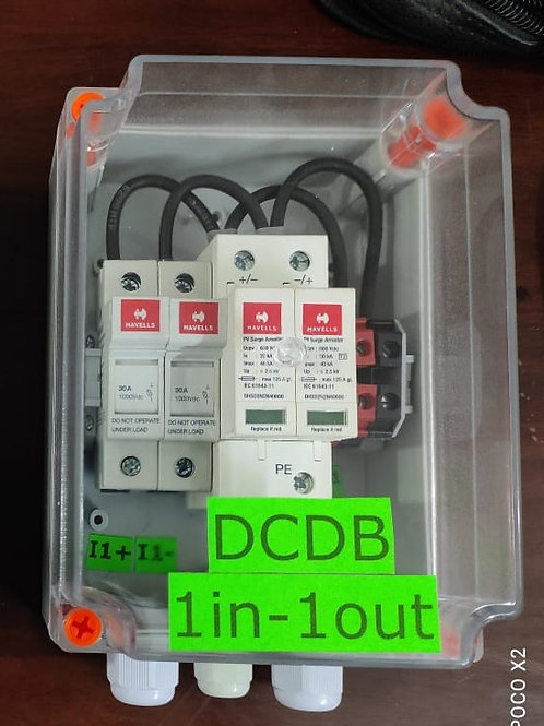 DCDB 1 in 1 out