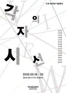포스터 (2).jpg