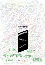 오픈스튜디오 포스터03.jpg