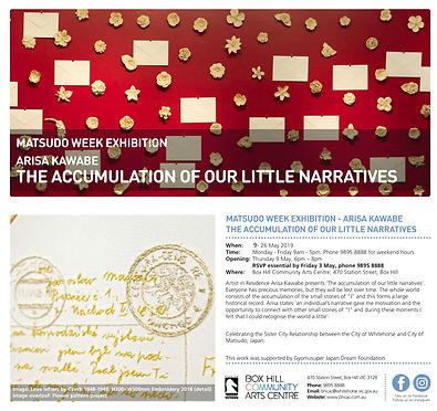 ArisaKawabe BHCAC invitation.jpg