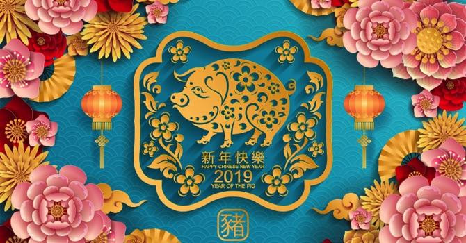 Losar tashi delek ! Bonne année Tibétaine