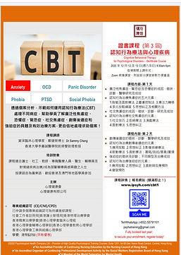 07EBC2FC-935E-4C2B-8565-74B61EDCBF96.jpe