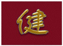 鄭健榮博士-香港心理醫生診所,臨床心理學家心理輔導,心理治療,心理評估