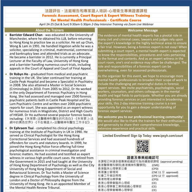 English Page 2