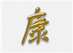 Clinical Psychologist Hong Kong