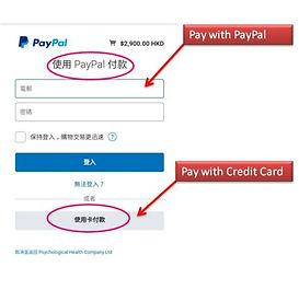 paypal credit card_edited.jpg