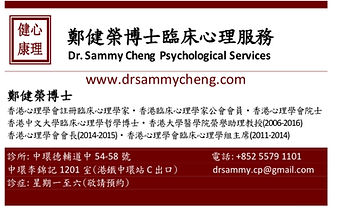 card dr cheng