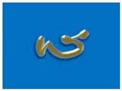香港心理醫生診所,註冊臨床心理學家心理輔導,心理治療,心理評估