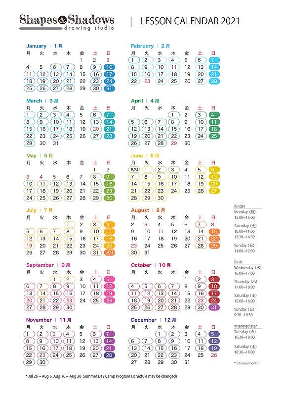 calendar2021_v1.jpg