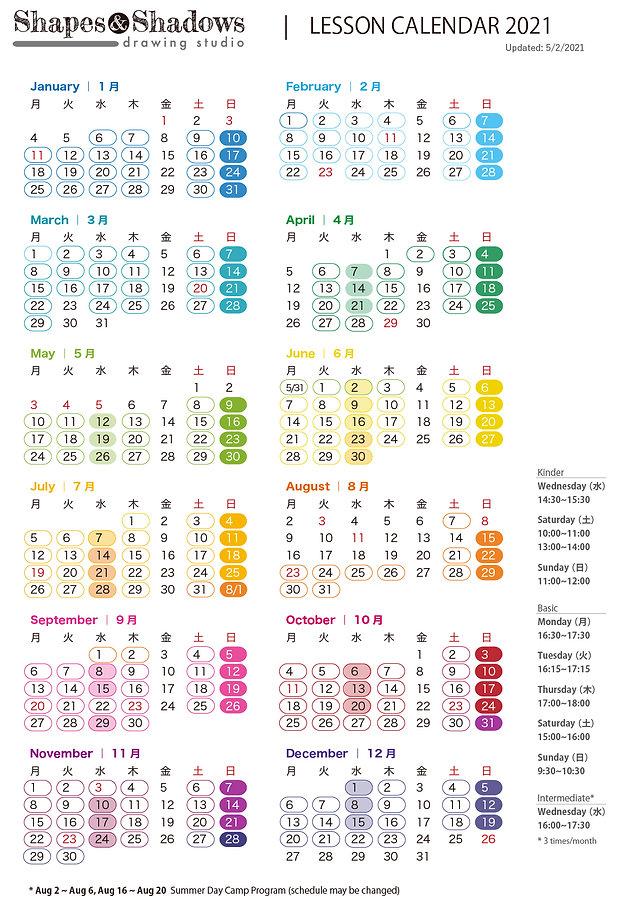 calendar2021_v3.jpg
