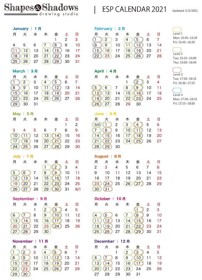 calendar2021-ESP-v3.jpg