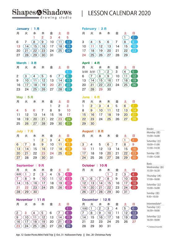 calendar2020_calendar-v5.jpg