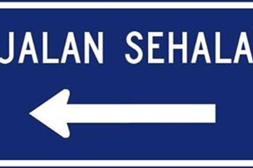 RM1 Jalan Sehala Signboard