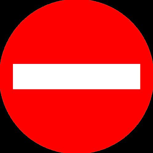 RP4 No Entry Signboard