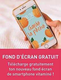 CADEAUX FOND ECRAN SMARTPHONE.png