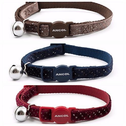 Ancol Sparkly Velvet Glitter Cat Collar & Bell 20-30cm