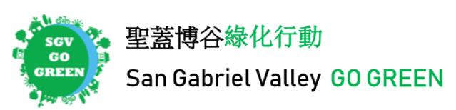 Go Green Logo.png