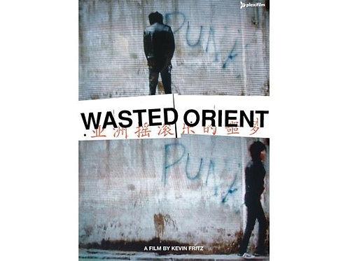 Joyside - Wasted Orient DVD