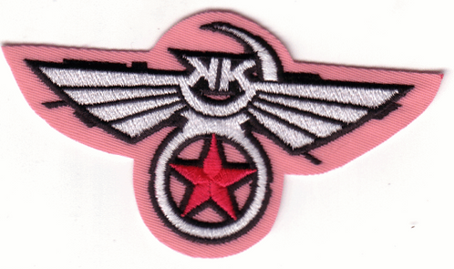 Komor Kommando - Pink Distressed Logo Embroidered Patch