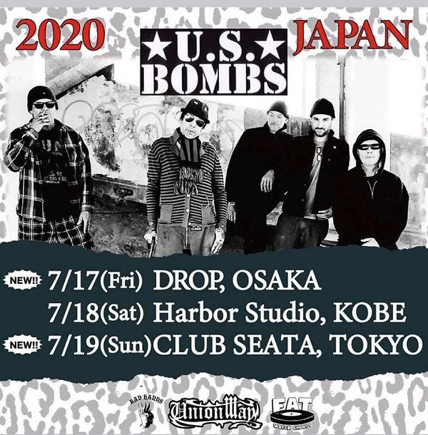 us_bombs_japan_tour.jpg