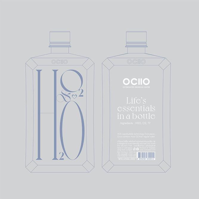 OC 1 liter-02.jpg