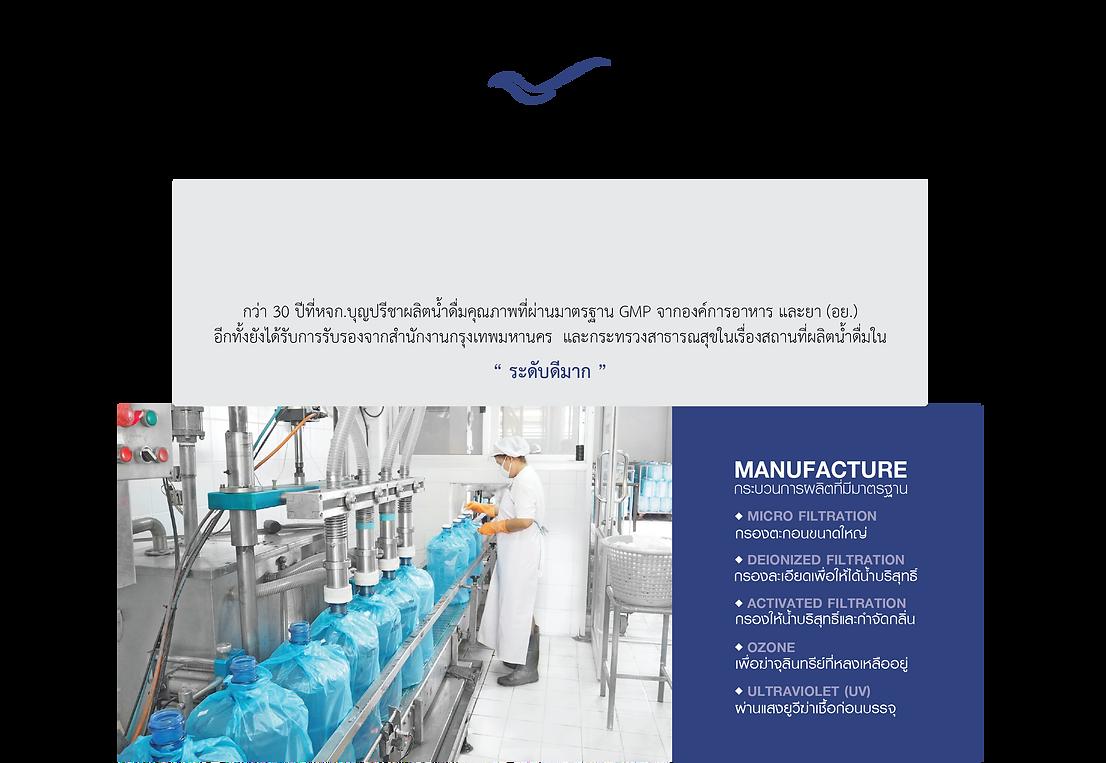 new brochure-07.png