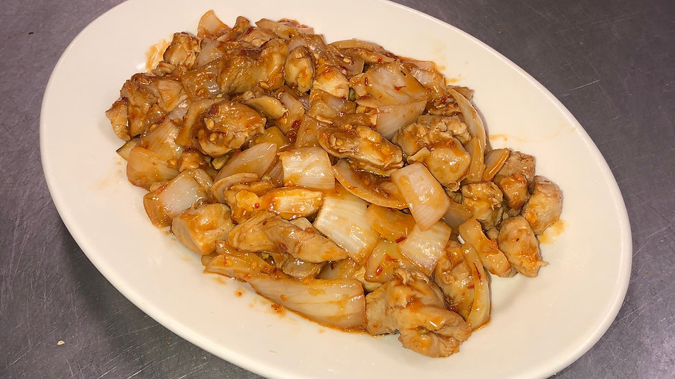 66. Sauteed Chicken with Sate
