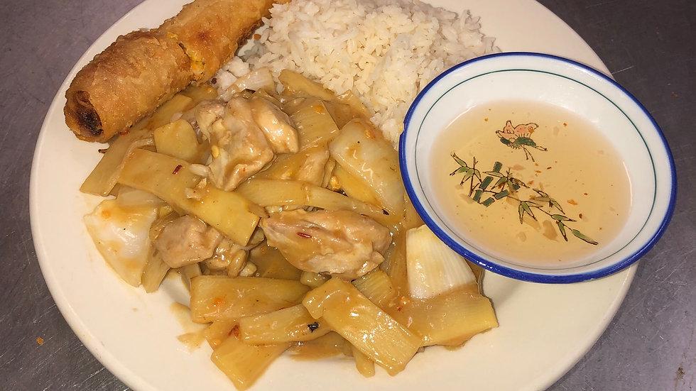 #2. Curry Chicken