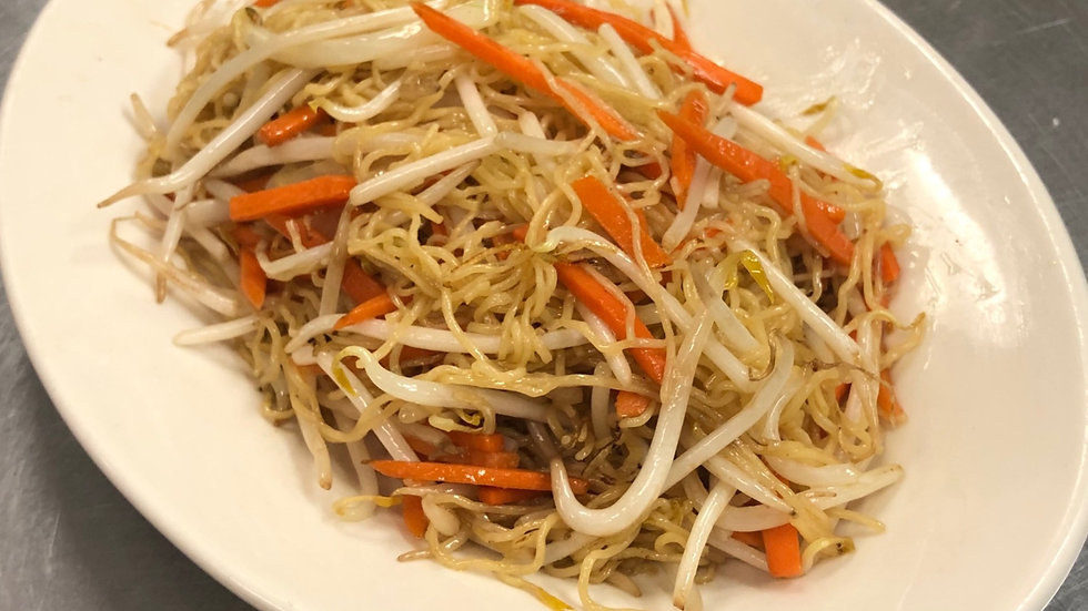 31. Vegetable Lo Mein