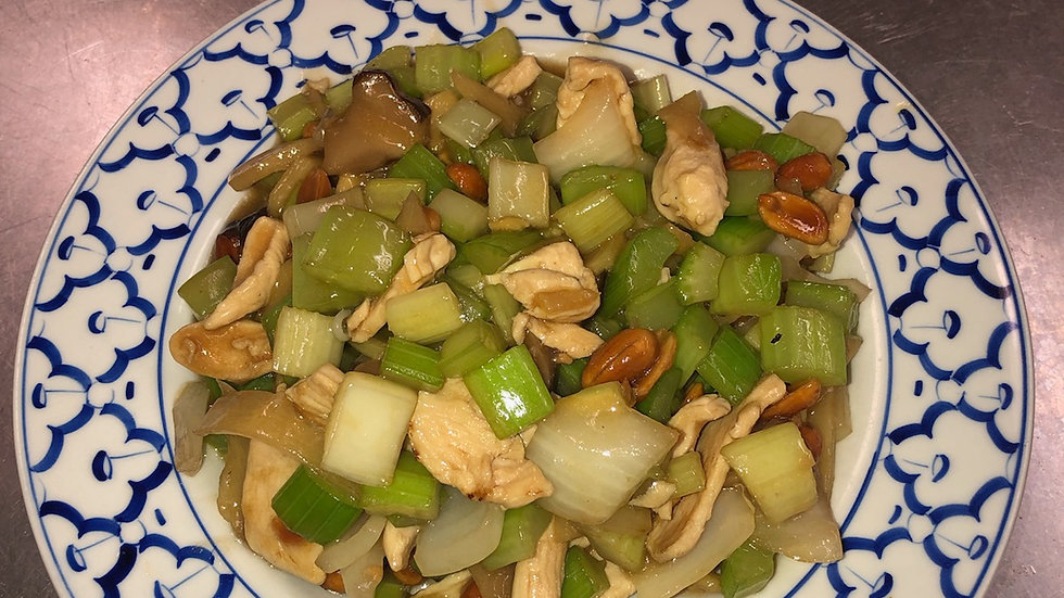 67D. Kung Pao Chicken