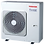 Thumbnail: Toshiba Multi Klima 5 li Kombinasyon 2 37.500 BTU Dış+3 Ad.*10.900 BTU İç+17.000