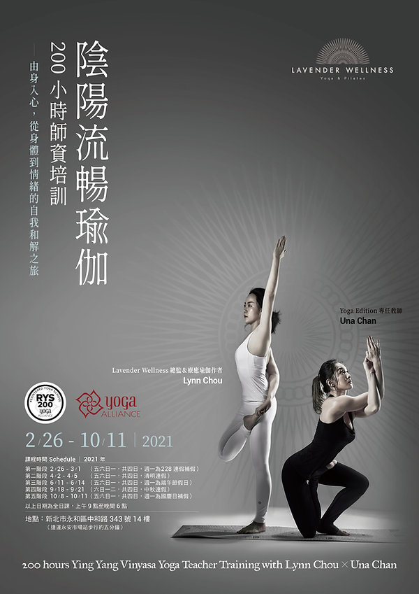 YingYoga_poster_A2_web.jpg