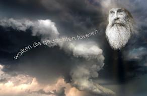 Fotograaf: Piet Brandjes ©2020