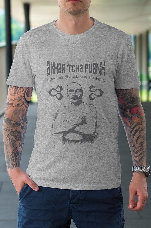 t-shirt KAYORNN - Akhar Tcha Pugnh