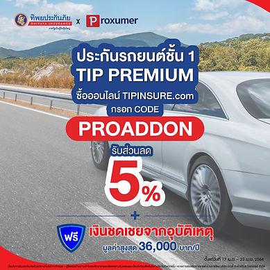 proxumer-1080.jpg