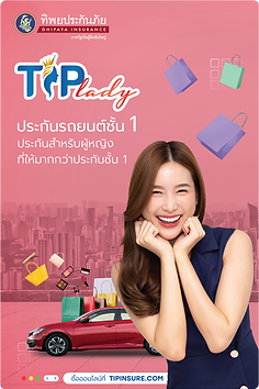 TPY2.png