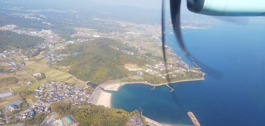 熊本県天草市への移住相談がオンラインで可能に