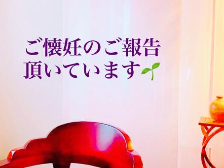 嬉しいお知らせ(*^-^*)